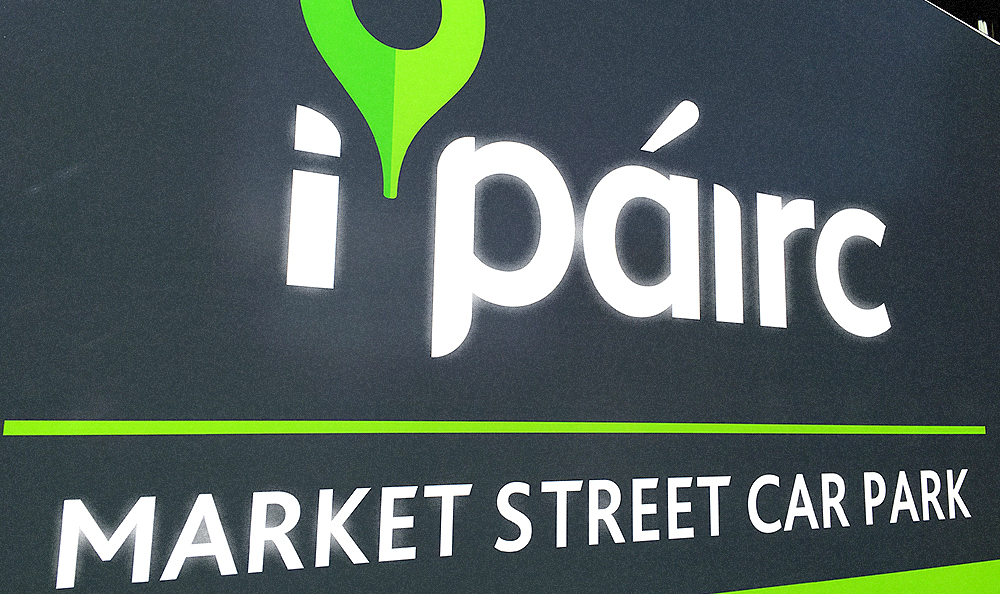 IPairc Market Street Car Park Sign
